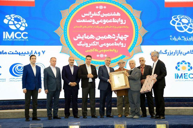 اهدا مدال زرین روابط عمومی سال 98 به ذوب آهن اصفهان
