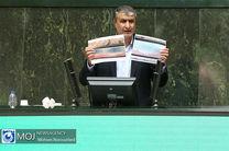 صحن علنی مجلس شورای اسلامی - ۱۰ خرداد ۱۴۰۰