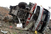 یک کشته و ۳۷ مجروح در حادثه محور لنگه - پارسیان