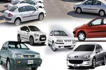 قیمت خودروهای داخلی ۱۹ بهمن ۹۸/ قیمت پراید اعلام شد