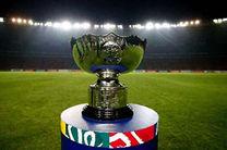 گروهبندی جام ملتهای آسیا ۲۰۱۹ امارات مشخص شد