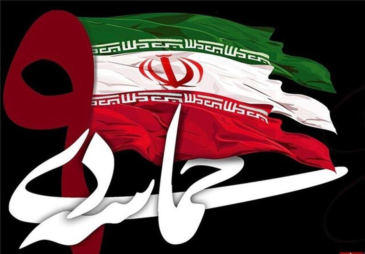 جزئیات برنامه های یوم الله ۹ دی و سالروز شهادت سردار سلیمانی