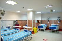 تجهیز خوابگاه مدرسه کاشانی میناب به 170 تخت برای استفاده بیماران کرونایی
