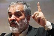 قرار نیست کسی به ایران کمک کند/ روسیه و چین هم به دنبال منافع خودشان هستند