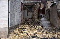 پرداخت ۲ برابری مستمری مددجویان زلزلهزده سیسخت در ماه جاری