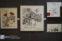 حراج آثار هنرهای تجسمی به نفع سیل زدگان با اجرای بهرام رادان