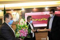 فرماندار یزد برای فعالیت برتر در حوزه سواد آموزی از سوی استاندار تقدیر شد