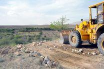 رفع تصرف بیش از 93 هزار متر مربع از اراضی ملی در استان اصفهان