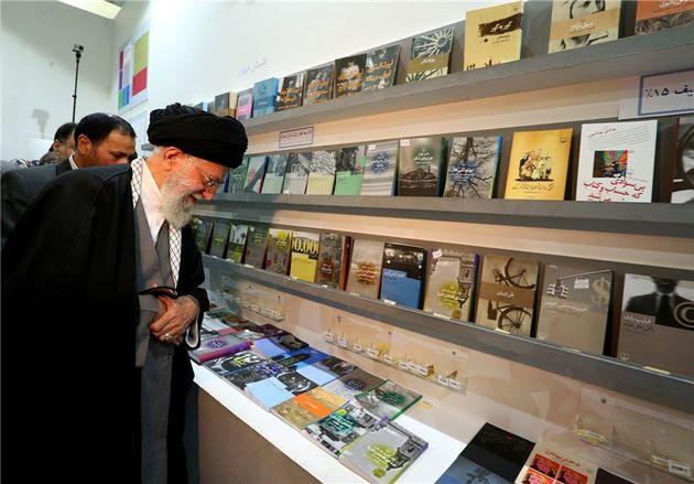 مقام معظم رهبری از نمایشگاه کتاب تهران بازدید کردند