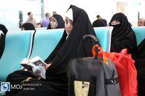 عربستان تعداد زائران به مناسک حج را کاهش می دهد؟
