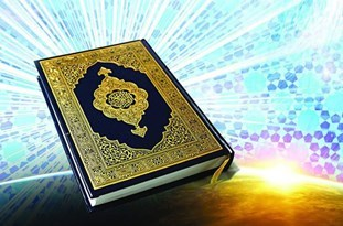 3 هزار و ۲۰۰ نفر در حفظ مجازی قرآن شرکت کردند