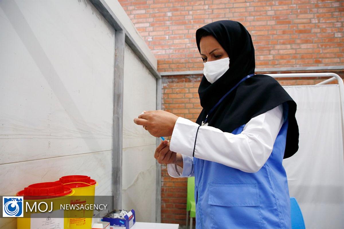 افزایش ساعت کاری مراکز واکسیناسیون تا ۸ شب