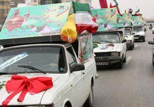 توزیع ۵۰۰ جهیزیه عروس در مازندران