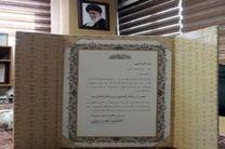 تقدیر رئیس اطلاعات و امنیت عمومی ناجا از شهردار منطقه 6