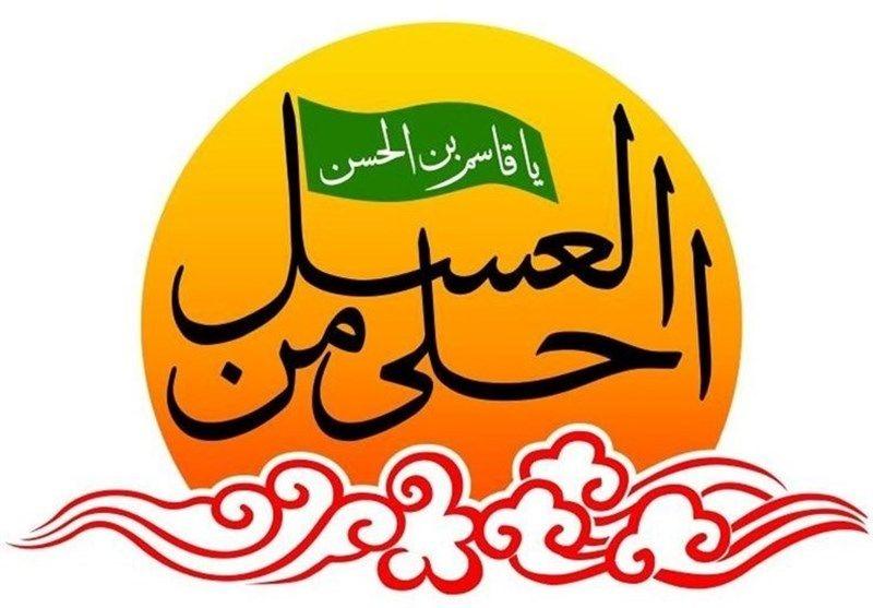 مقام نوجوان شهید کربلا حضرت قاسم (ع) در یزد گرامی داشته شد
