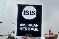 افزایش شمار اتباع آلمانی که به جبهه داعش در عراق و سوریه پیوستهاند