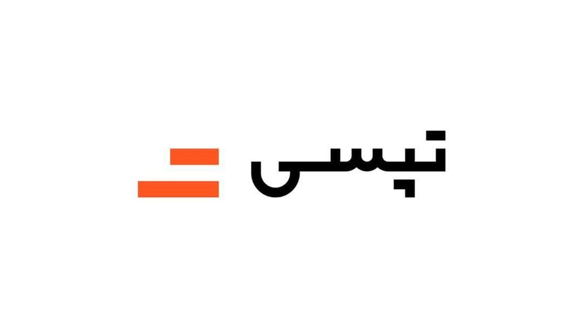 تپسی، اولین استارتاپ بورسی ایران