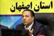 سامانه دوم آبرسانی راه حل مشکل کم آبی در اصفهان است