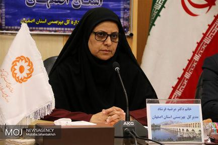 شناسایی 215 کودک خیابانی در اصفهان / نگهداری 114 کودک در خیریه  سرمد