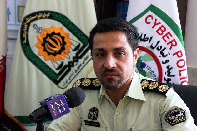 کاهش جرایم و تخلفات در نت سراهای اصفهان
