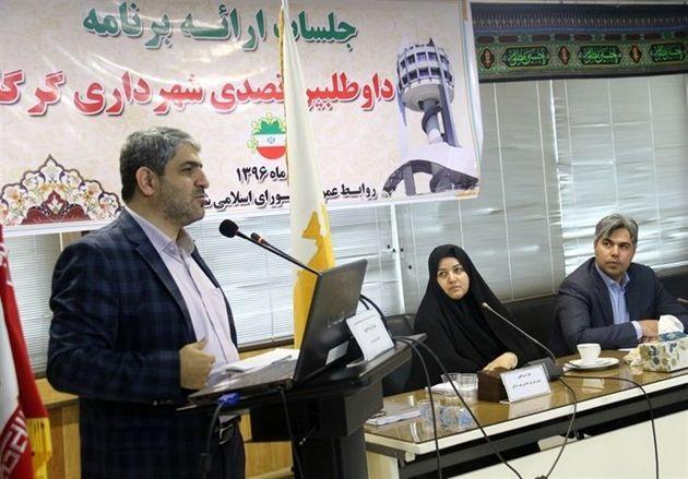 شورای شهر گرگان به عنوان شهردار جدید گرگان انتخاب شد