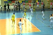 نتایج کامل هفته نهم لیگ برتر فوتسال ایران