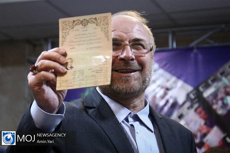اصولگرایان پیشتاز انتخابات مجلس شورای اسلامی