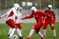 دعوت 4  اصفهانی به اردوی تیم ملی فوتبال بانوان