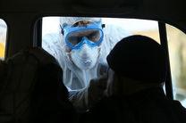 عراق نخستین مرگ بر اثر ویروس کرونا را تایید کرد
