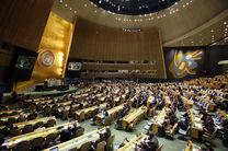 نشست اضطراری مجمع عمومی سازمان ملل متحد چهارشنبه برگزار می شود