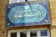 تغییر و تحولات در دستگاه دیپلماسی کشور/ معاون امور مجلس و ایرانیان وزارت خارجه منصوب شد