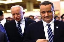 رایزنی فرستاده دبیر کل سازمان ملل در امور یمن و کارشکنی وهابیون
