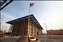 جزئیات حمله موشکی به سفارت آمریکا در بغداد