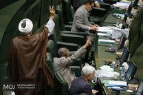 اعلام موافقان و مخالفان کلیات کابینه پیشنهادی دولت دوازدهم