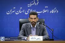 زمان جلسه محاکمه محمدرضا خانی مشخص شد