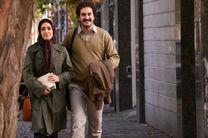 عیدفطر شبکه تهران چه فیلمهایی پخش میکند؟