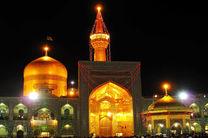 اعزام ۲۵۰ مددجوی اصفهانی به  زیارت مشهد مقدس همزمان با دهه فجر