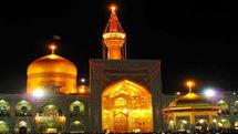 گرامیداشت شهید محسن فخری زاده در حرم مطهر رضوی
