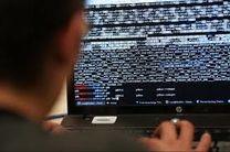 سرقت اطلاعات بیماران انگلیسی  توسط هکرها