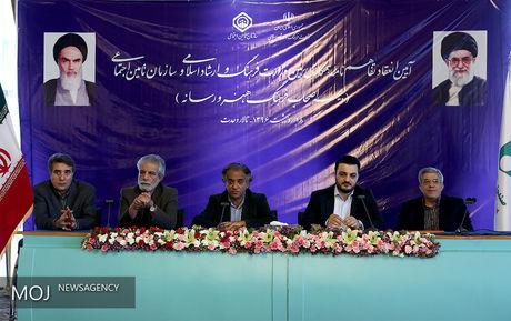 قرارداد همکاری بین وزارت فرهنگ وارشاد اسلامی و سازمان تامین اجتماعی