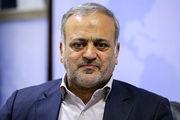 رئیس کمیسیون اصل ۹۰ مجلس انتخاب شد