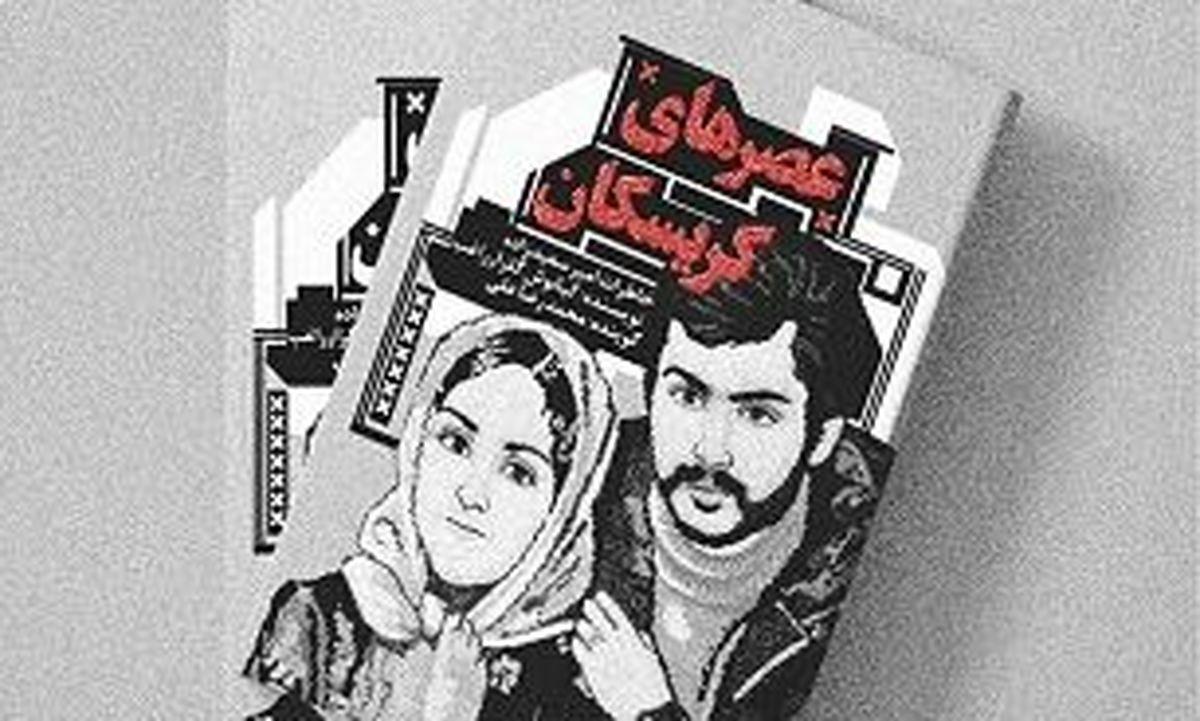 استان فرهنگی کردستان، میزبان دهمین پاسداشت ادبیات جهاد و مقاومت