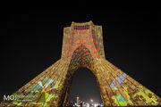 اجرای سرودهای انقلابی در تهران