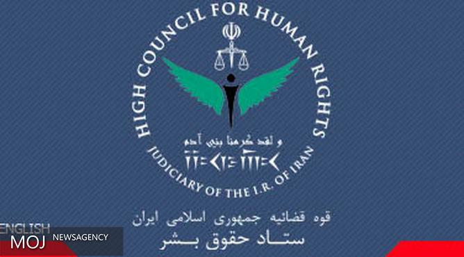 دولت بحرین باید به اقدامات خودسرانه و فراقانونی علیه شهروندانش پایان دهد