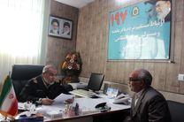 رسیدگی به مشکلات 300 شهروند اصفهانی در سامانه 197 پلیس اصفهان