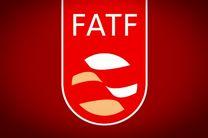 پلاکاردهای مخالفت نمایندگان با لایحه CFT