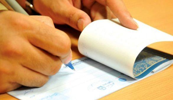 شرایط جدید صدور و استفاده از چک های تضمینی اعلام شد