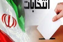 رقابت 306 کاندیدا در انتخابات مجلس یازدهم در اصفهان