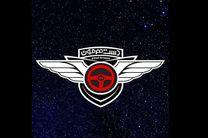 فصل دوم مسابقه «دست فرمون» به فینال رسید