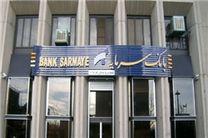 بازدید مدیرعامل بانک سرمایه از شعبه شیراز شمالی